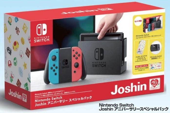 nintendo switch jeux pas cher