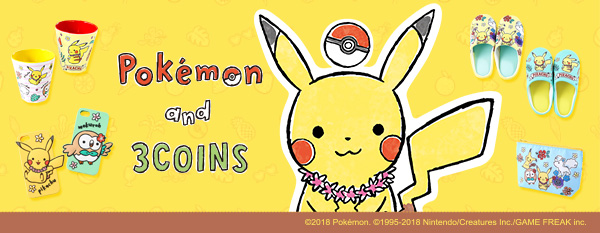 Pokemon And 3COINS Team Up For New Products | NintendoSoup