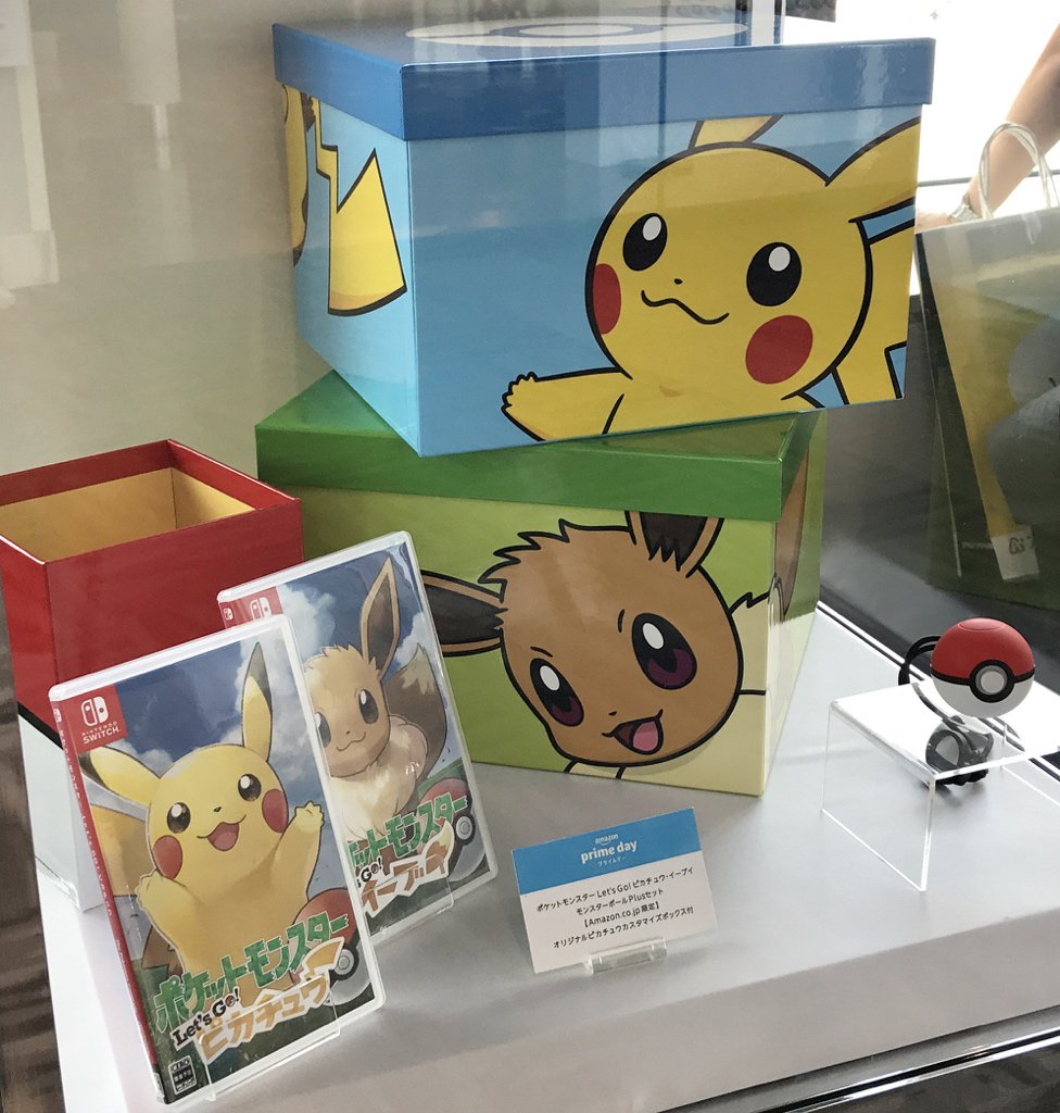 Amazon Japan Is Selling Pokemon Let S Go With Customizable Boxes