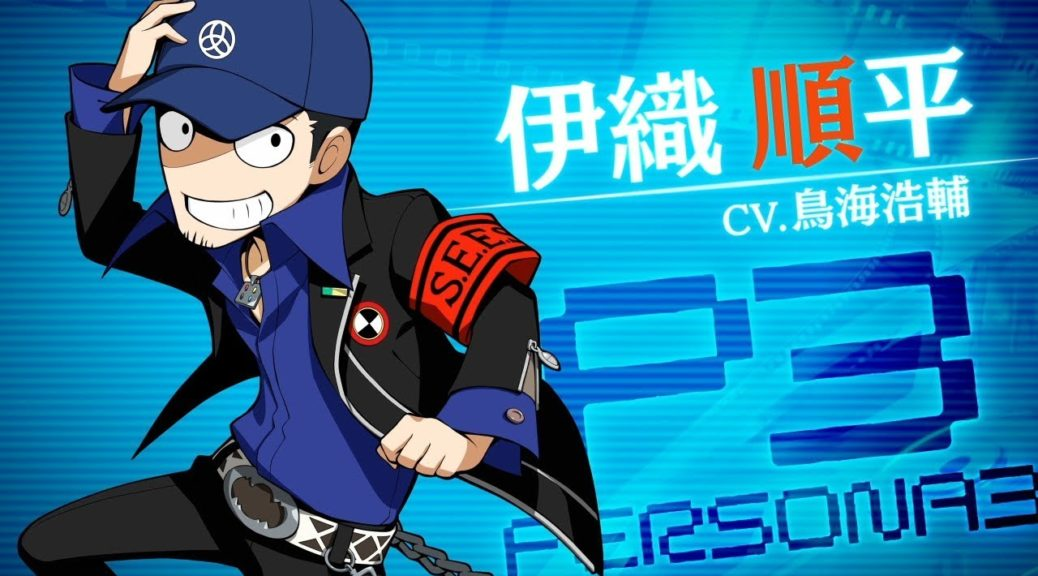 Persona Q2 Famitsu DX Pack Announced, New Trailer For Junpei