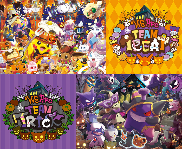 pokemon center announces halloween 2018 merchandise nintendosoup