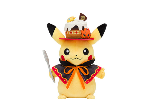 pokemon center announces halloween 2018 merchandise