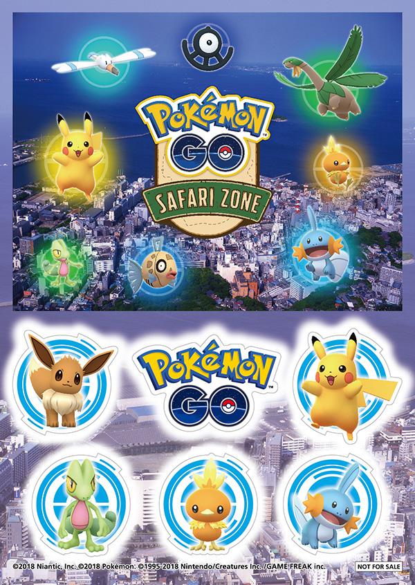 Pokemon GO Safari Zone Yokosuka Will Feature Sticker