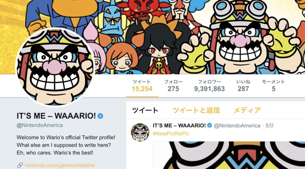 wario takes over nintendo s official twitter account nintendosoup