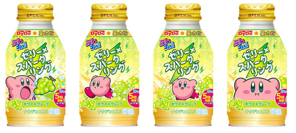 jelly drink kirby