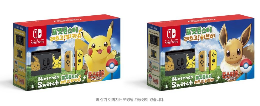 Nintendo Switch Pikachu Eevee Edition Announced For Hong Kong And