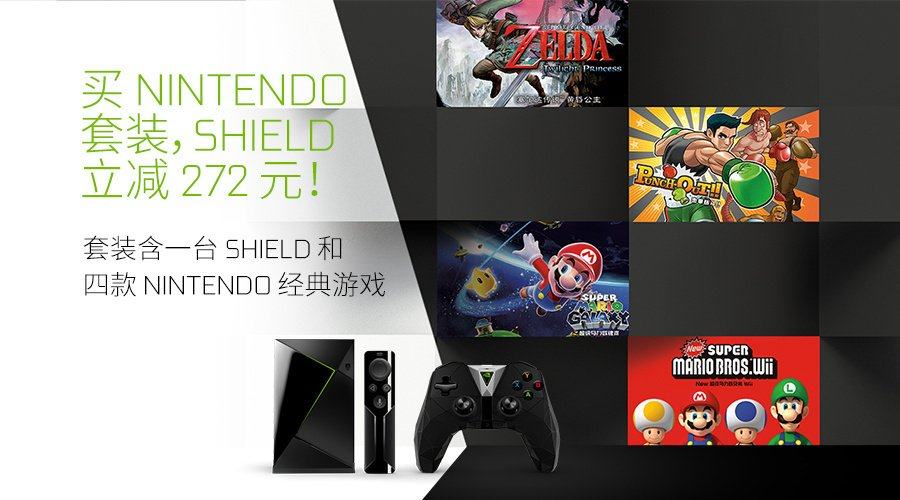 Nintendo Is The No  1 Reason Why The Chinese Buy Nvidia