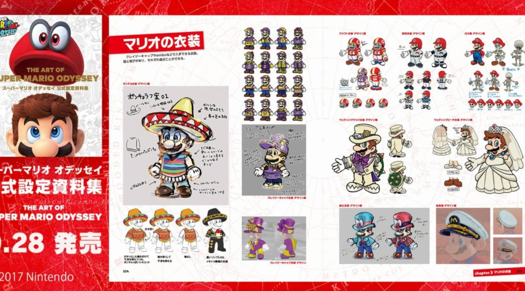 Here S Another Preview Of The Art Of Super Mario Odyssey