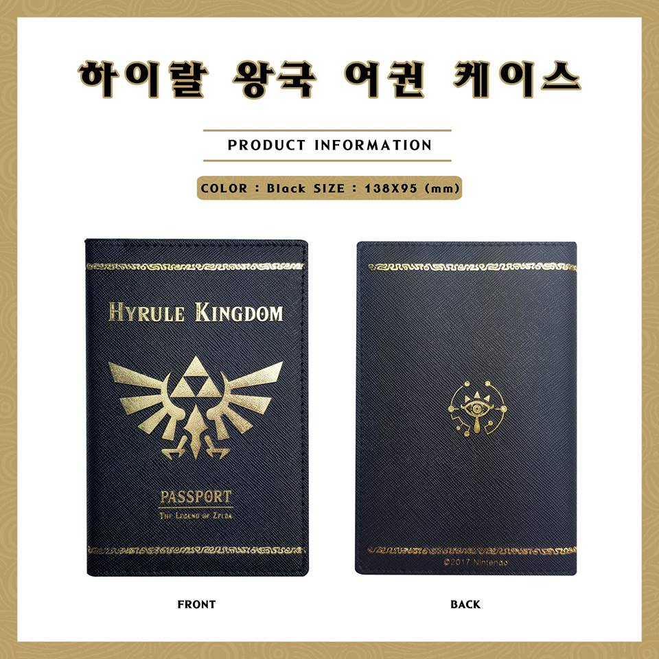 Here S Another Look At The Beautiful Hyrule Kingdom Passport Cover Nintendosoup