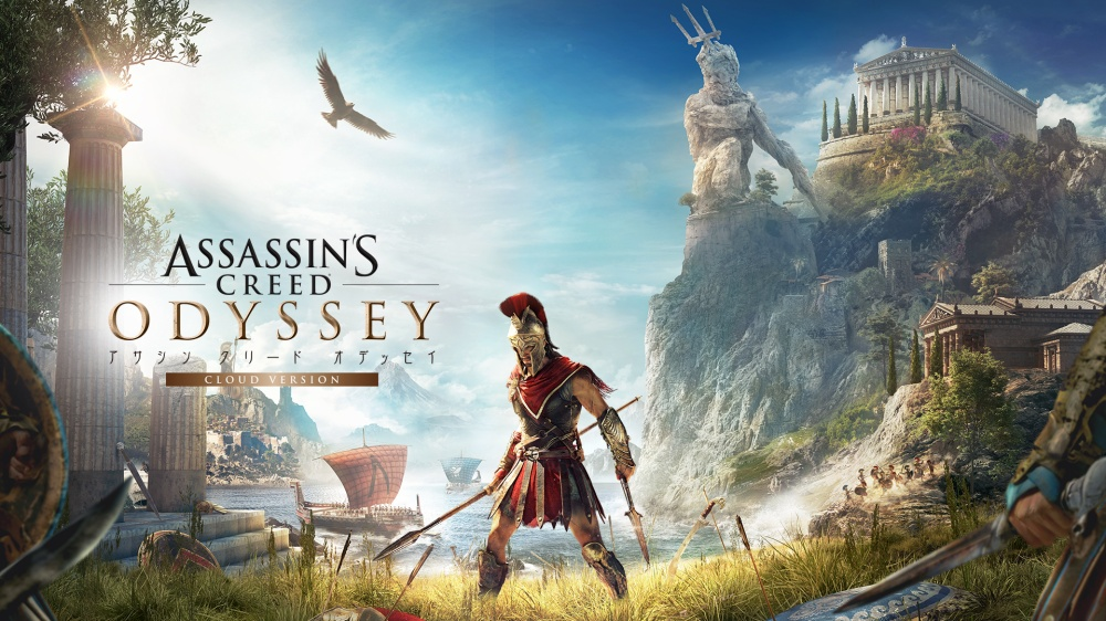 Assassin's Creed Odyssey Cloud Version File Size And Screenshots Revealed