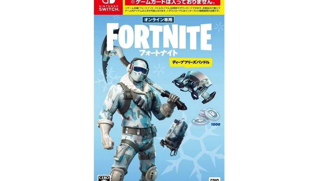 What Deep Freeze Of 2018 Revealed About >> Japan Fortnite Deep Freeze Bundle Up For Pre Order Amazon Bonus