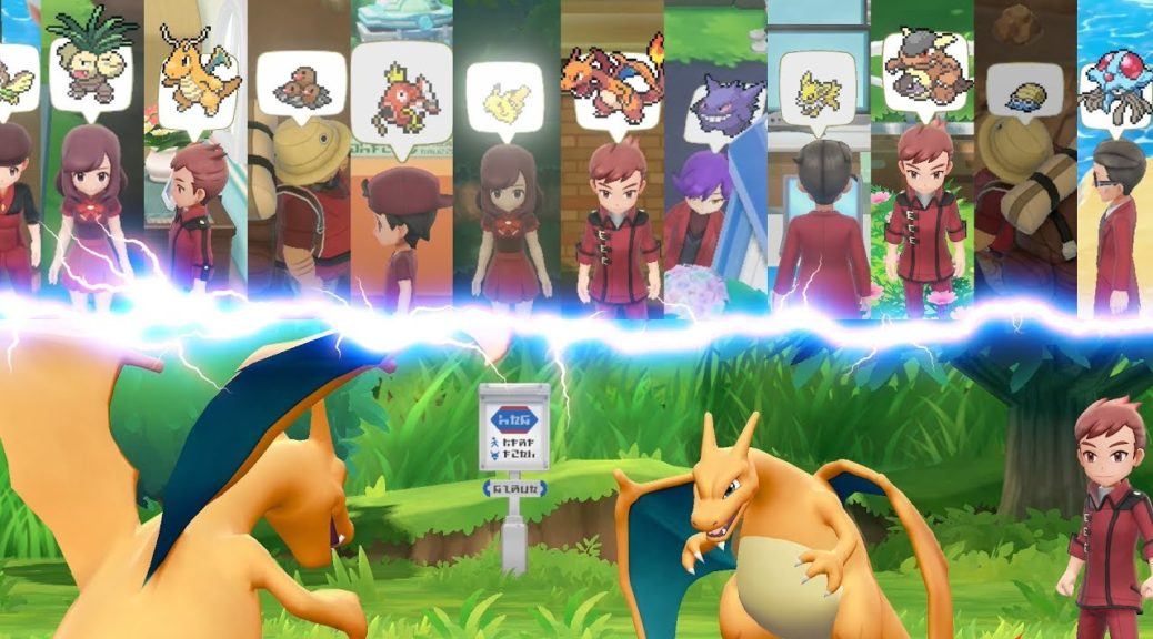 Here's How You Can Battle Red in Pokemon Let's Go Pikachu