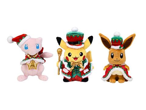 6e8850df Pokemon Center Christmas 2018 Merchandise Announced | NintendoSoup