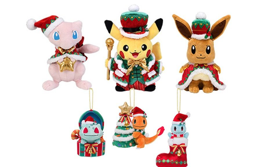 Pokemon Christmas.Pokemon Center Christmas 2018 Merchandise Announced