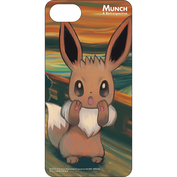 Rowlet Pokemon - Phone Case