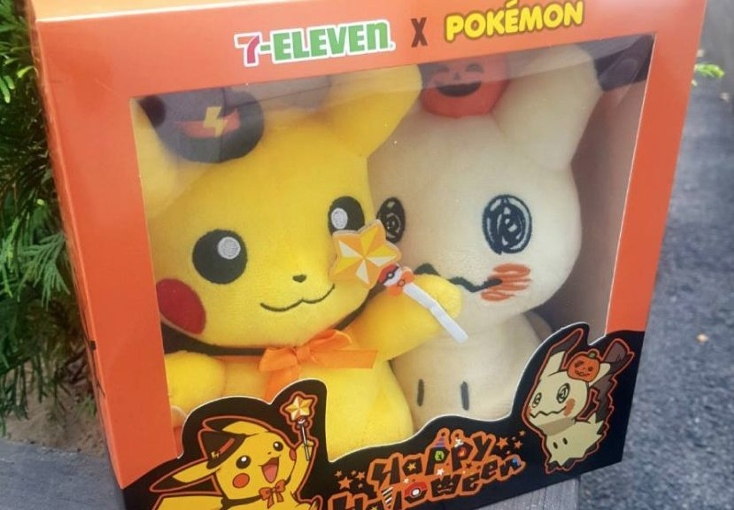 Pokemon Halloween Plushies And T Money Cards Released In South Korea