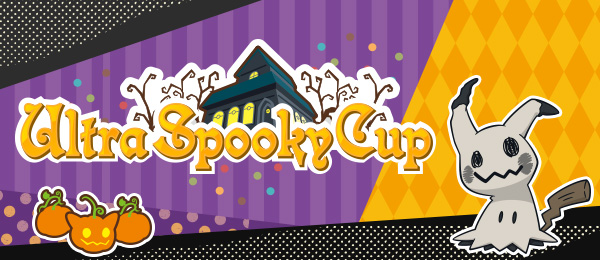 Ultra Spooky Cup Announced For Pokemon Ultra Sun Ultra Moon