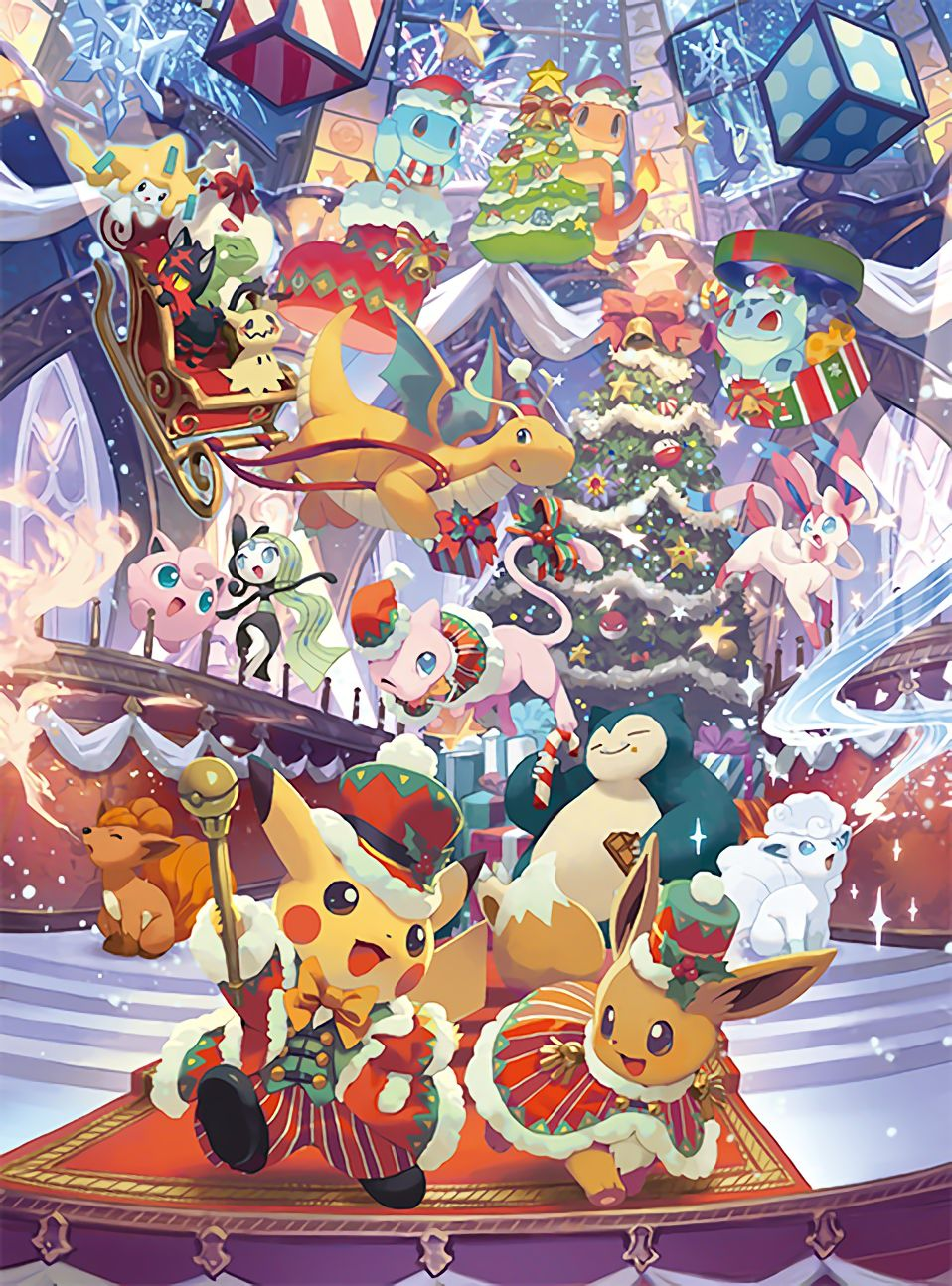 Pokemon Christmas.Pokemon Center Christmas 2018 Merchandise Postponed By Art