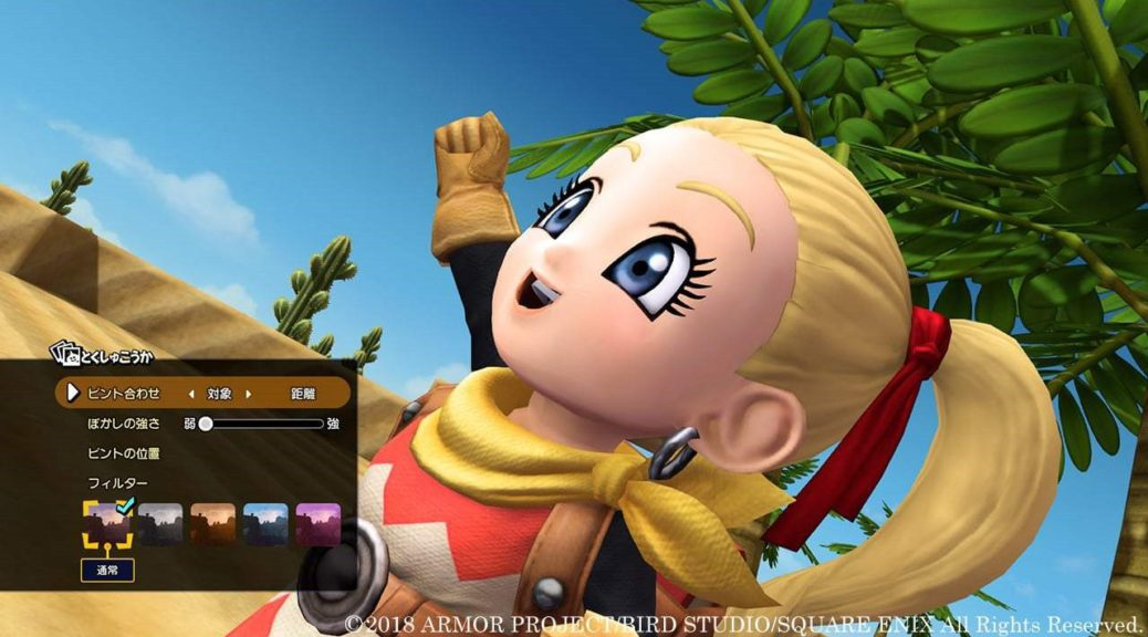 Dragon Quest Builders 2 Chinese Version Launches August, All
