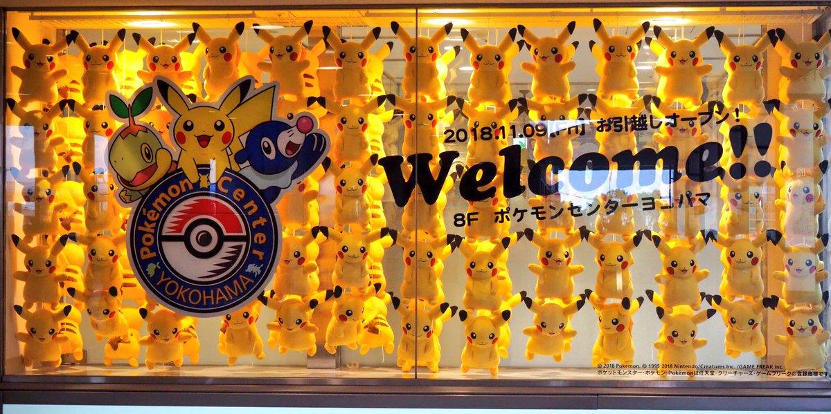 pokemon center singapore is now hiring employees