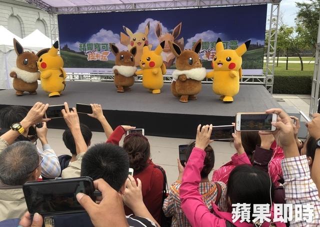 Gallery: Pokemon GO Safari Zone In Tainan, Taiwan | NintendoSoup
