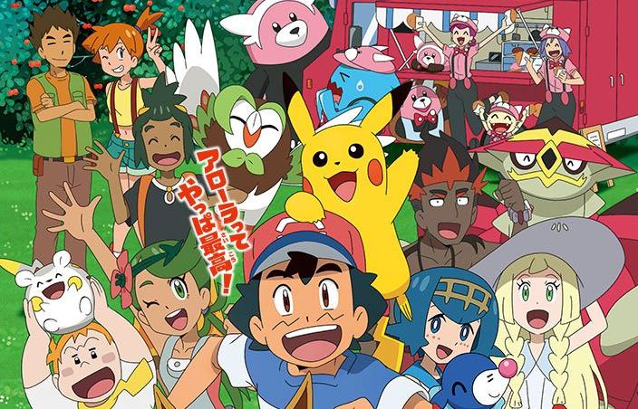 pokemon sun and moon tv show cast