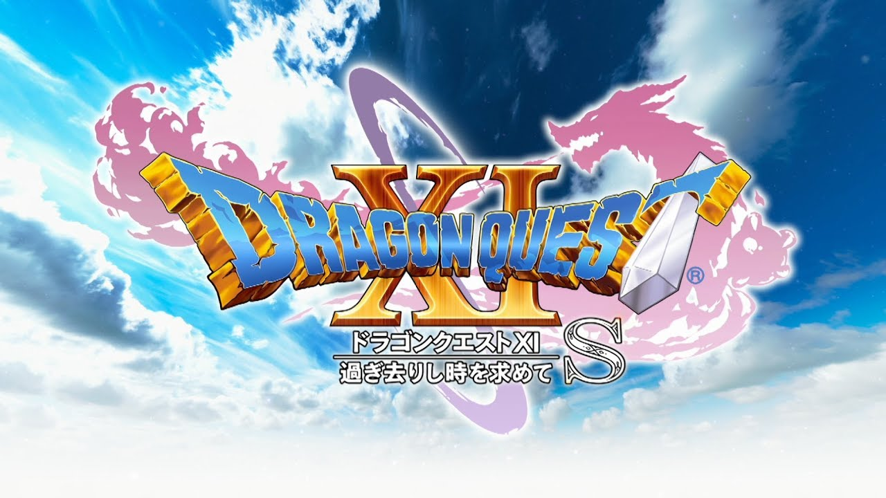 Report: Dragon Quest XI S Launches Worldwide In 2019