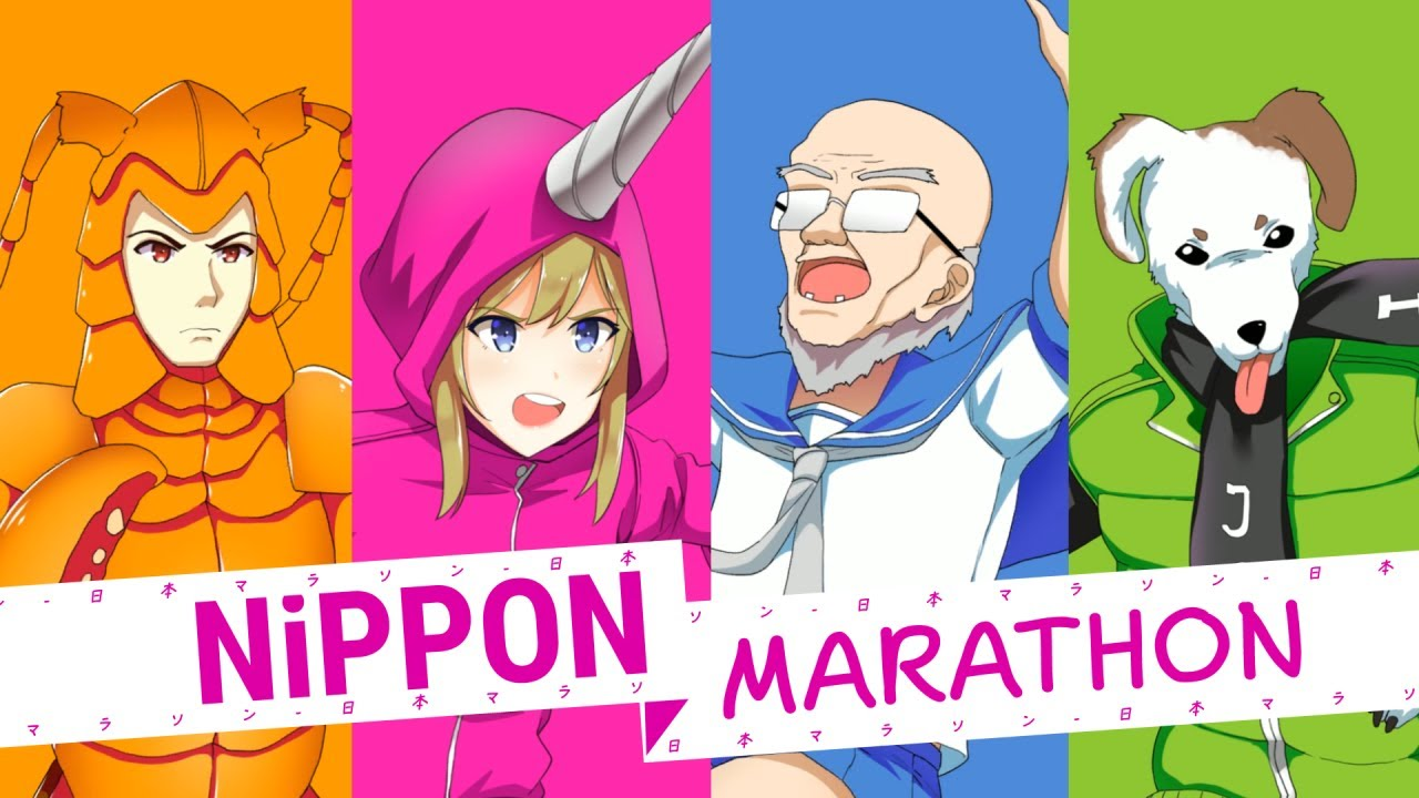 The Crazy Japanese Party Game Nippon Marathon Is Out Today On Switch