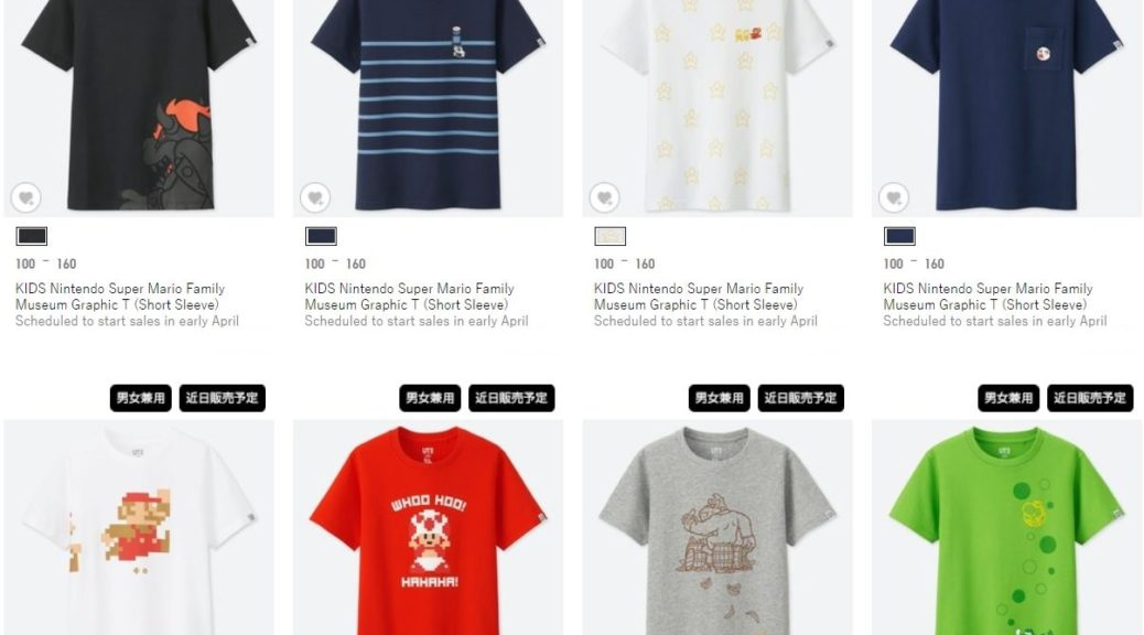 f9a7099c Uniqlo Reveals New Splatoon & Mario Graphic Tees, On Sale April 2019 |  NintendoSoup