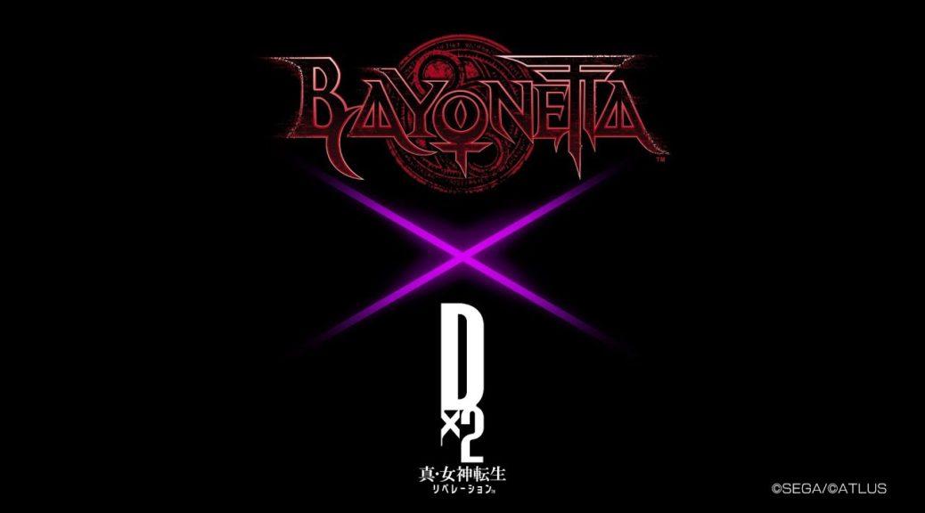 Bayonetta Crossover Confirmed For Shin Megami Tensei Liberation Dx2