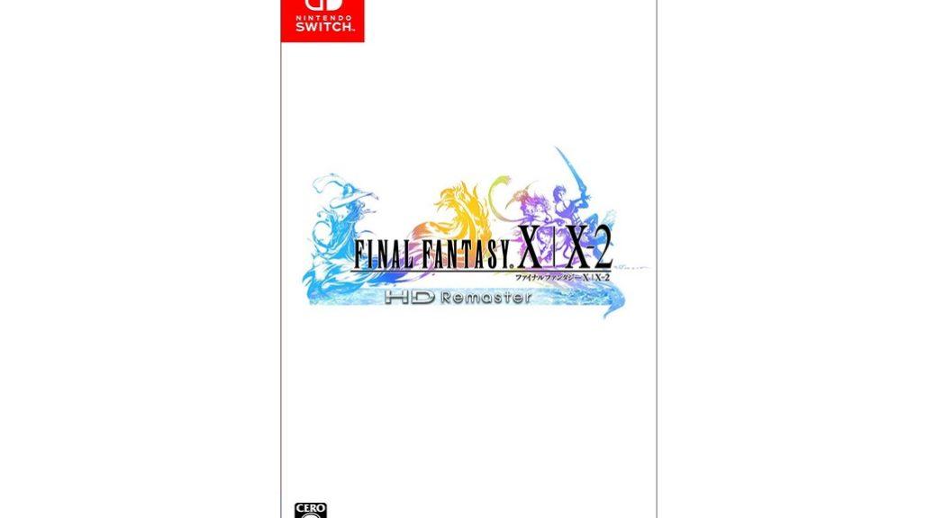 Final Fantasy X X 2 Hd Remaster Switch Inside Art