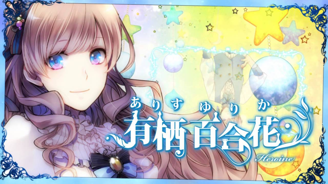 Japan: Taisho × Alice Announced For Switch, Launches 4 April 2019