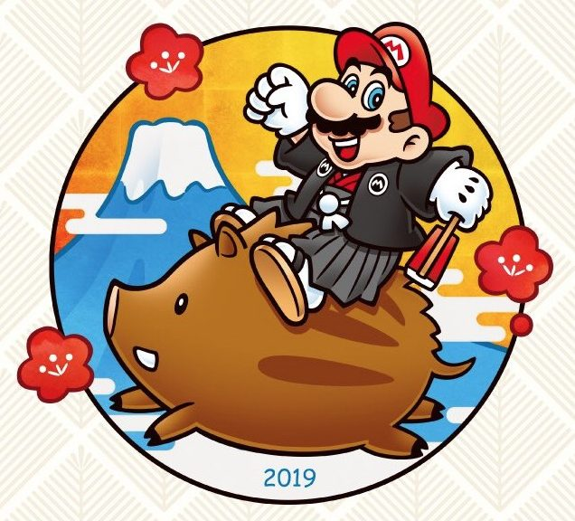 Nintendo Sends Japanese Fans A Happy New Year Card For 2019