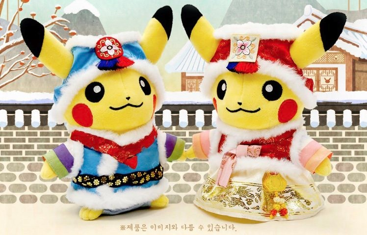 Pikachu Hanbok Plushies Announced Exclusively For South Korea