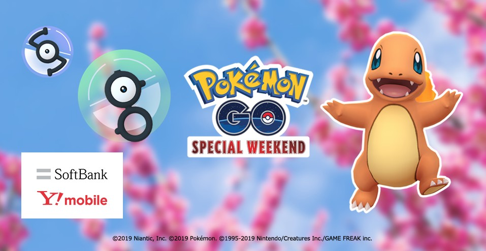 Pokemon GO Special Weekend Returns To Japan Next Month