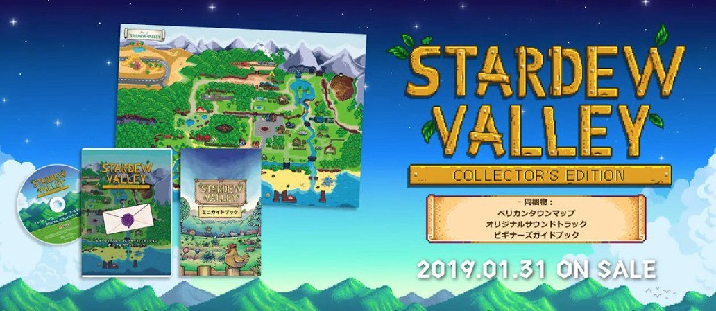 Stardew Valley Collector's Edition Delayed In Japan