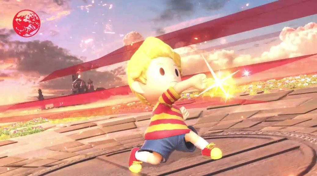 Super Smash Bros  Ultimate CPU Kills Itself In Under 4