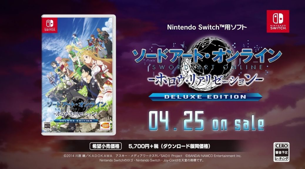 Sword Art Online: Hollow Realization Deluxe Edition Up For Pre-Order