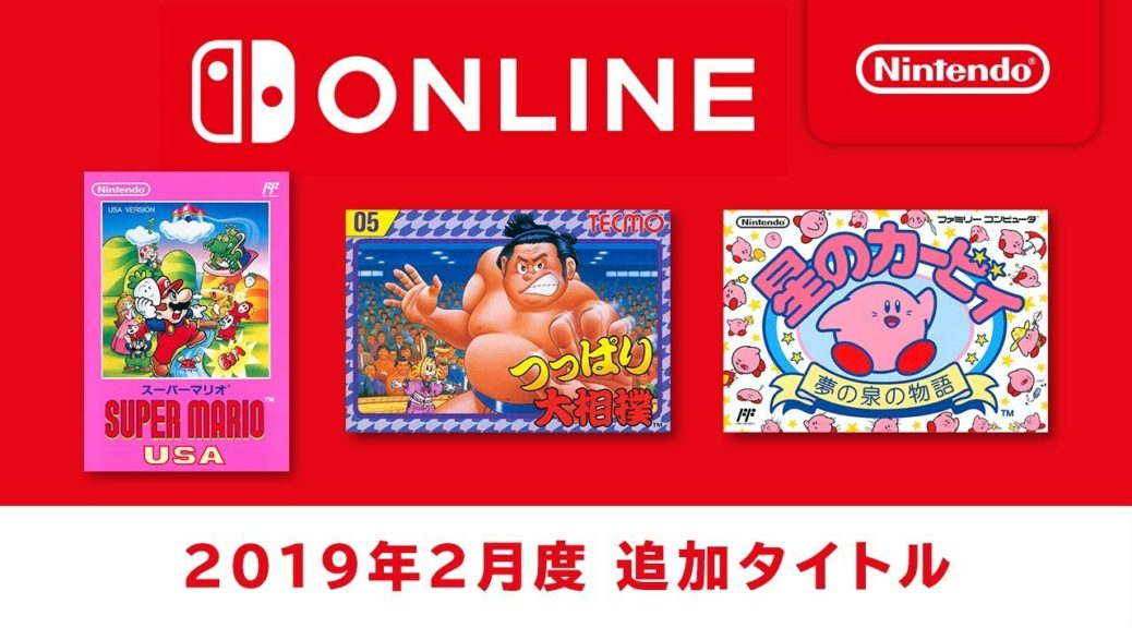 Nintendo Switch Online: NES And Famicom Updated To Include