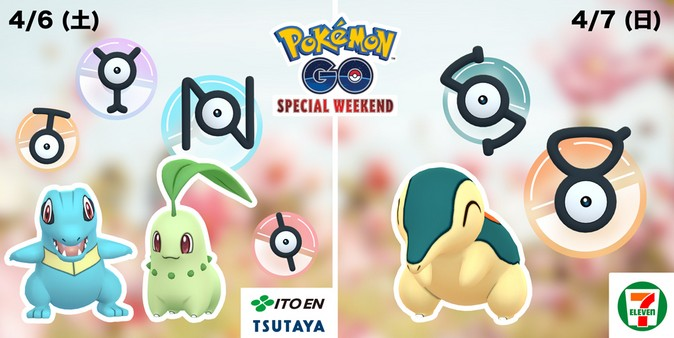 Tsutaya And 7-Eleven Join Japan's Pokemon GO Special Weekend