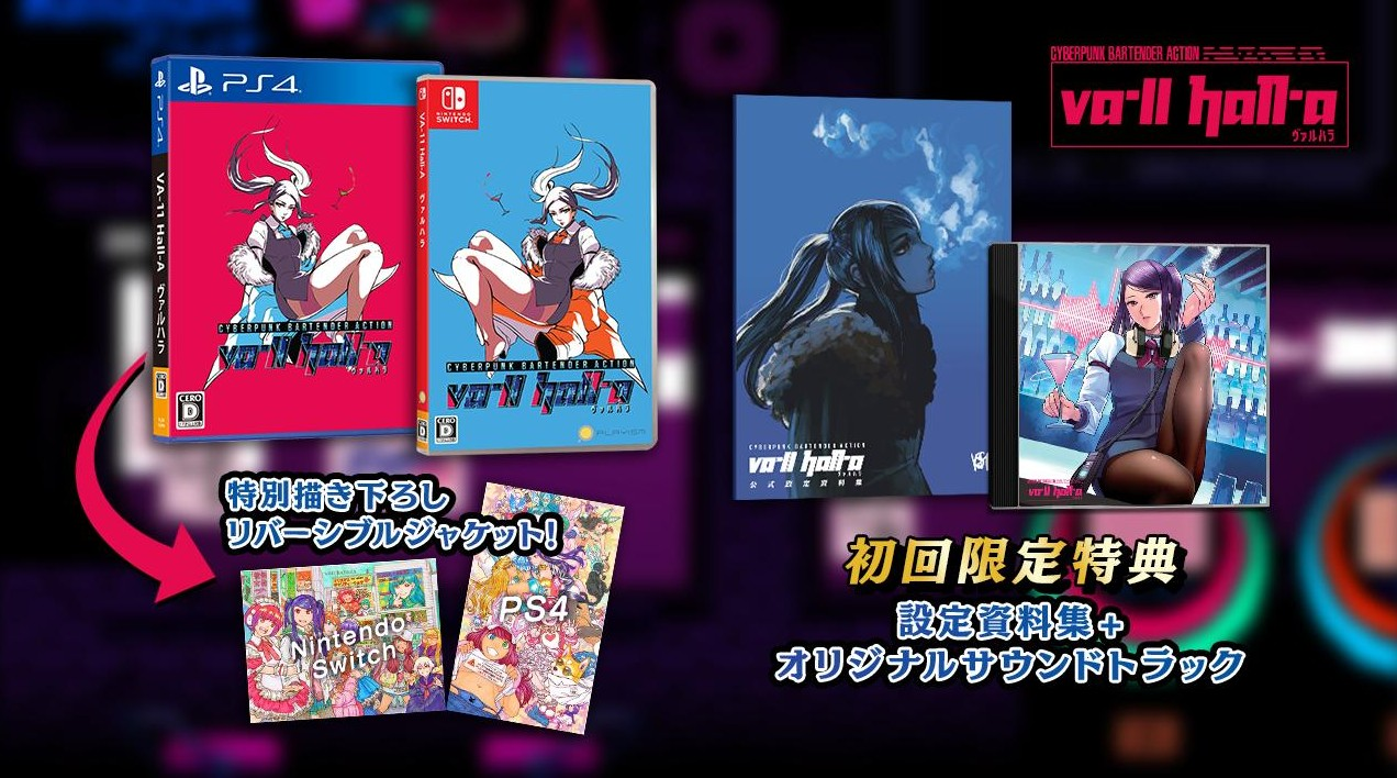 VA-11 HALL-A Up For Pre-Order, Inner Cover Art And Launch ...