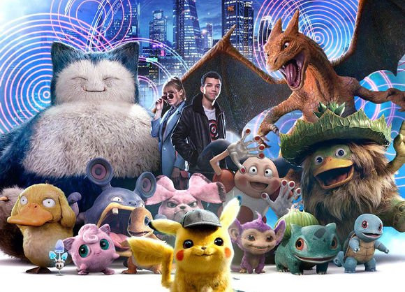 Promotional image for the Detective Pikachu film featuring some of the Pokemon seen in the film and the two main characters.