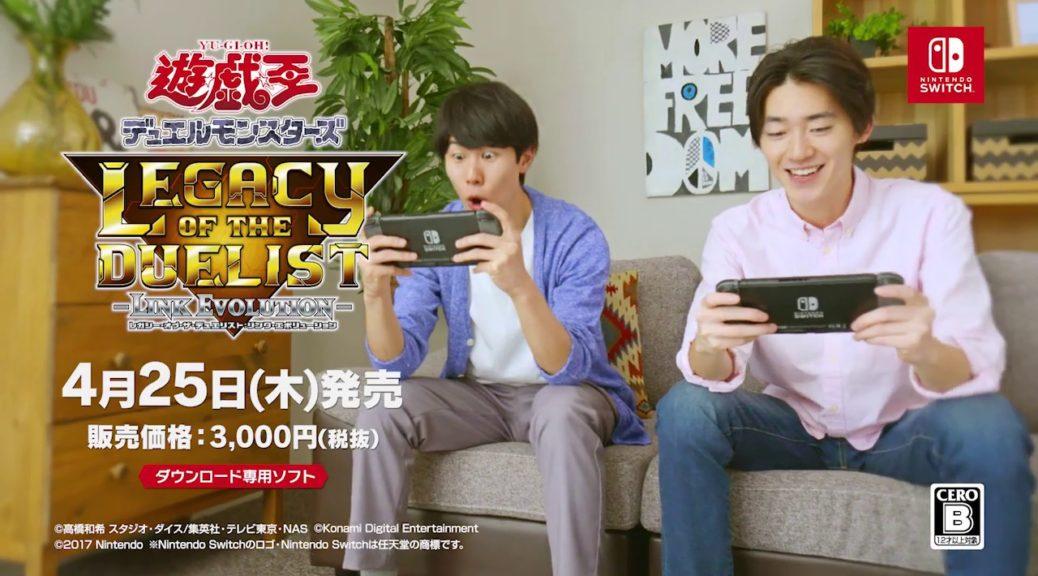 Yu-Gi-Oh! Legacy of the Duelist: Link Evolution TV Spot