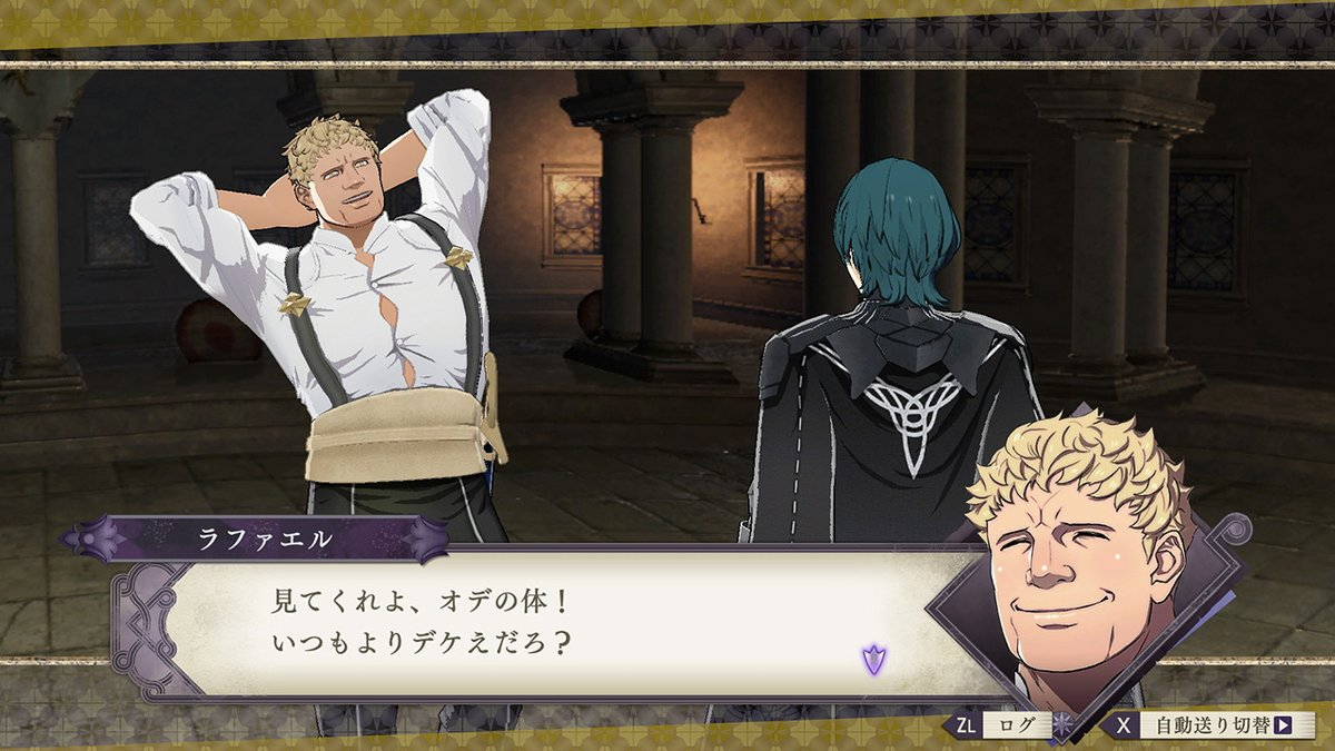 Fire Emblem: Three Houses Receive New Details, Screenshots and Video For Raphael
