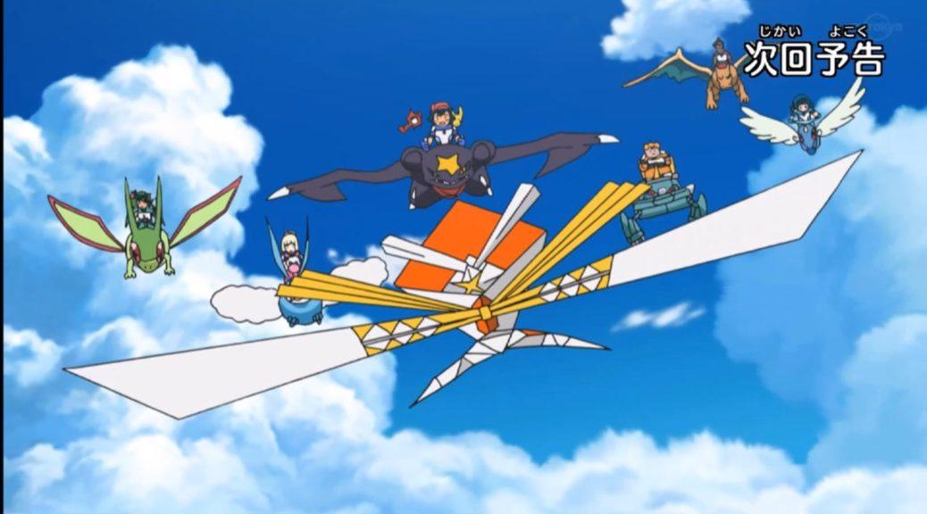 Kartana Finally Makes Anime Debut In June 2nd Episode Of Pokemon