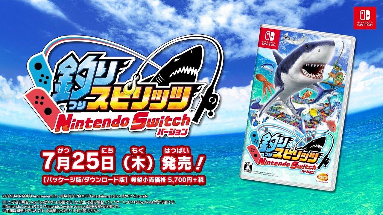 Fishing Spirits: Nintendo Switch Version Has Sold Over 400,000 Copies In Japan | NintendoSoup