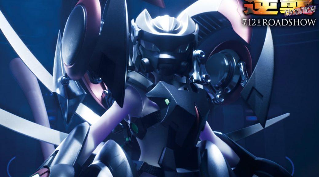 Battle! Mewtwo - Pokémon X & Y [OST] - YouTube