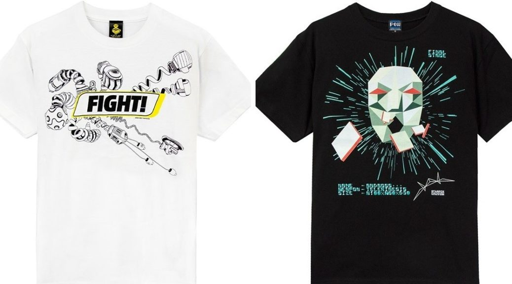 681b6067 The King Of Games Reveals ARMS And Star Fox T-Shirts | NintendoSoup