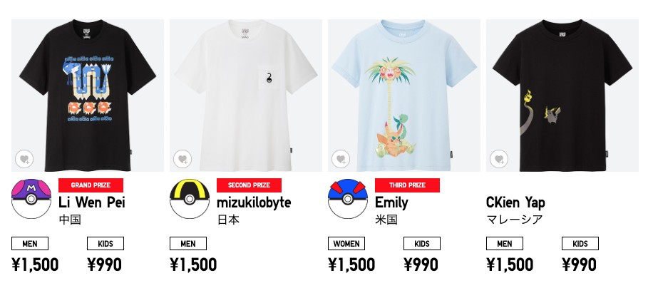 873f2507 Another Pokemon Uniqlo T-Shirt Designed By A Briton Has Been Disqualified |  NintendoSoup