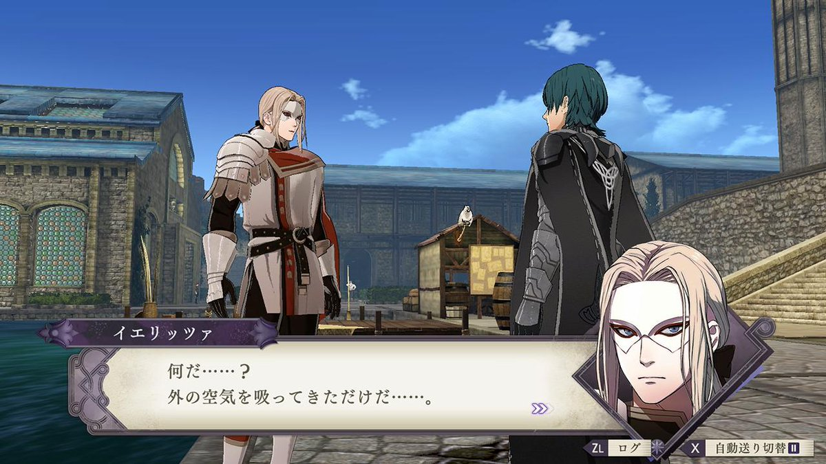 Fire Emblem: Three Houses Is GEO's Top Pre-Ordered Game